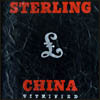 Sterling China Catalogs and Price Lists