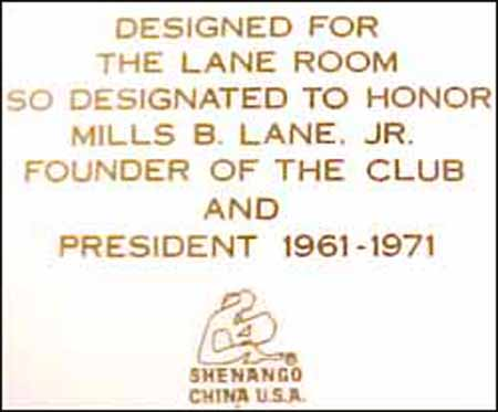 Commerce Club of Atlanta-bs