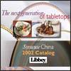 Syracuse China (Libbey) Catalog – The Next Generation of Tabletops