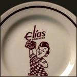 Elias Brothers Big Boy