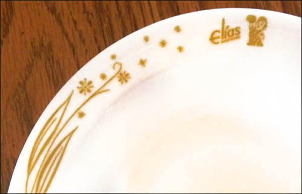 Elias Brothers Big Boy 4