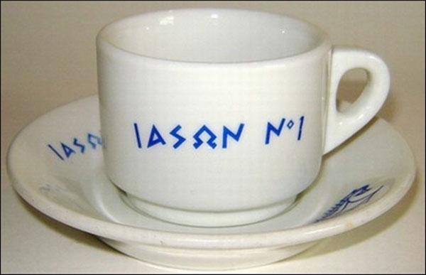 Jason No. 1