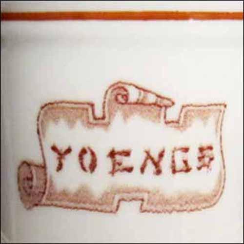 Yoengs-detail