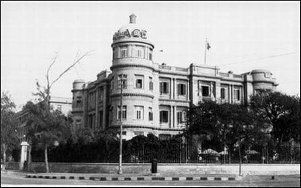 Palace Hotel, Karachi -photo