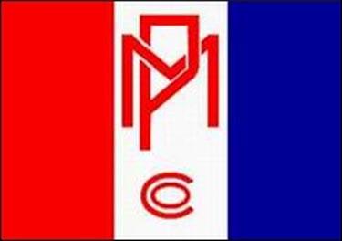 Pegasus -logo
