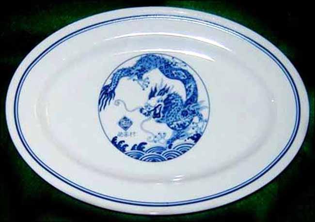 Pei's Mandarin Restaurant -platter