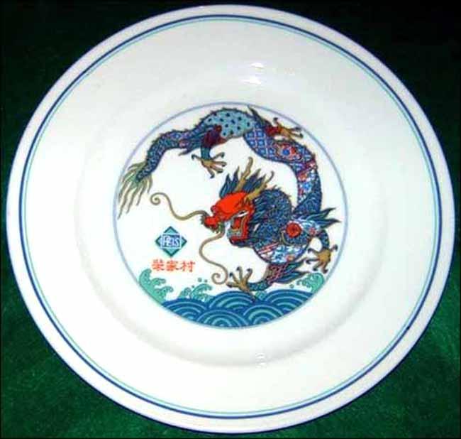 Pei's Mandarin Restaurant -service plate