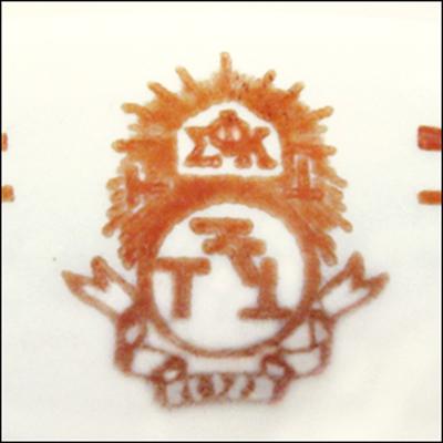 Phi Sigma Kappa Fraternity -detail