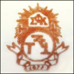Phi Sigma Kappa Fraternity