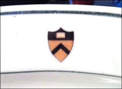 Princeton University 2 -detail