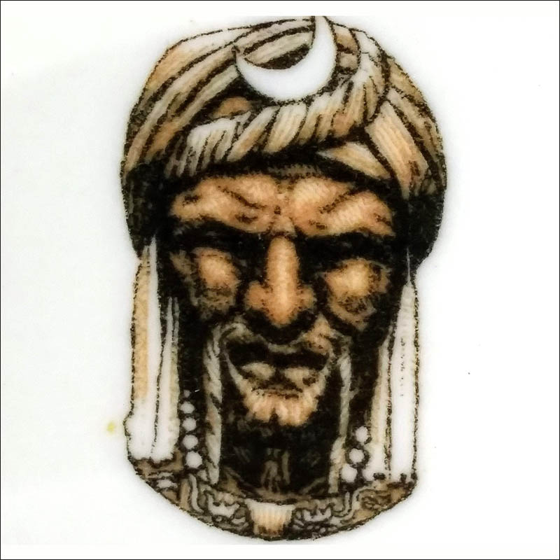 Turk's Head Club -detail