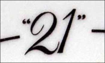 Twenty-One - 21 Club -detail 1