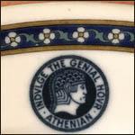Athenian – Nile Club